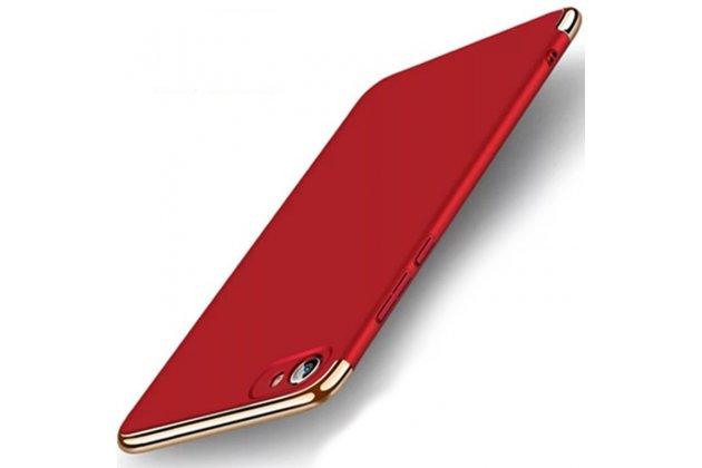 Фирменная задняя панель-крышка-накладка из тончайшего и прочного пластика для Vivo X9 Plus / Vivo X9 Plus 128Gb / Vivo X9 Plus 64Gb красная