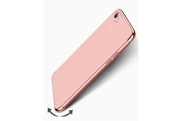 Фирменная задняя панель-крышка-накладка из тончайшего и прочного пластика для Vivo X9 Plus / Vivo X9 Plus 128Gb / Vivo X9 Plus 64Gb розовое золото
