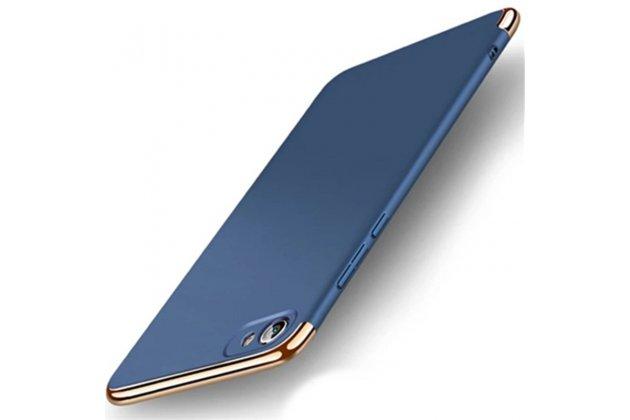 Фирменная задняя панель-крышка-накладка из тончайшего и прочного пластика для  Vivo X9 Plus / Vivo X9 Plus 128Gb / Vivo X9 Plus 64Gb синяя