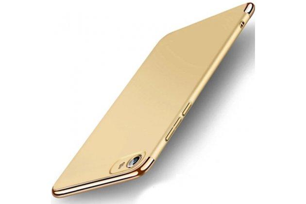 Фирменная задняя панель-крышка-накладка из тончайшего и прочного пластика для  Vivo X9 Plus / Vivo X9 Plus 128Gb / Vivo X9 Plus 64Gb золотая