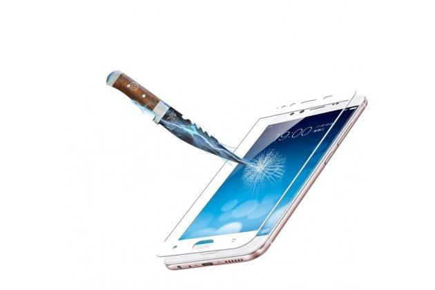 Фирменное защитное закалённое противоударное стекло для телефона Vivo X9 Plus / Vivo X9 Plus 128Gb / Vivo X9 Plus 64Gb из качественного японского материала премиум-класса с олеофобным покрытием