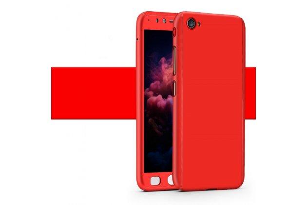 Фирменный уникальный чехол-бампер-панель с полной защитой дисплея и телефона по всем краям и углам для Vivo X9 Plus / Vivo X9 Plus 128Gb / Vivo X9 Plus 64Gb красный