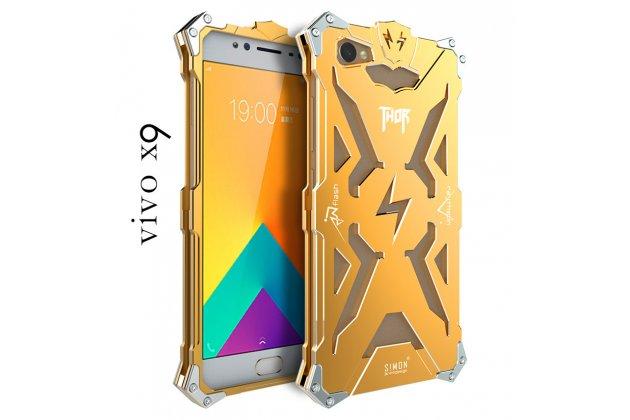 Противоударный металлический чехол-бампер из цельного куска металла с усиленной защитой углов и необычным экстремальным дизайном  для  Vivo X9 Plus / Vivo X9 Plus 128Gb / Vivo X9 Plus 64Gb золотого цвета