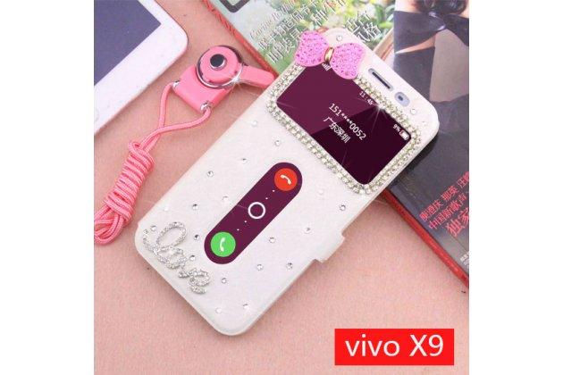 Фирменный чехол-книжка для  Vivo X9 Plus / Vivo X9 Plus 128Gb / Vivo X9 Plus 64Gb белый с окошком для входящих вызовов и свайпом водоотталкивающий