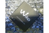 Фирменная аккумуляторная батарея 1500mAh 2502 на телефон Wiko Sunny + инструменты для вскрытия + гарантия