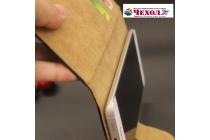Фирменный чехол-книжка  из качественной импортной кожи с застёжкой и мультиподставкой для Wileyfox Spark X  бирюзовый