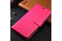 Фирменный чехол-книжка из качественной импортной кожи с подставкой застёжкой и визитницей для Wileyfox Spark / Вайлефокс Спарк плюс розовый
