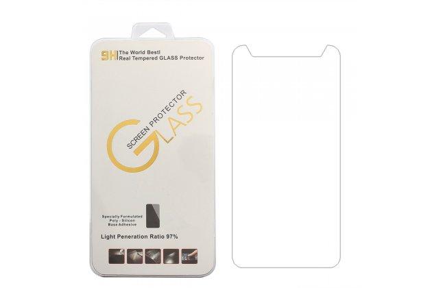 Фирменное защитное закалённое противоударное стекло премиум-класса из качественного японского материала с олеофобным покрытием для телефона Wileyfox Spark / Wileyfox Spark+ / Spark Plus