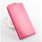 Фирменный оригинальный вертикальный откидной чехол-флип для Wileyfox Storm розовый из натуральной кожи Prestig..