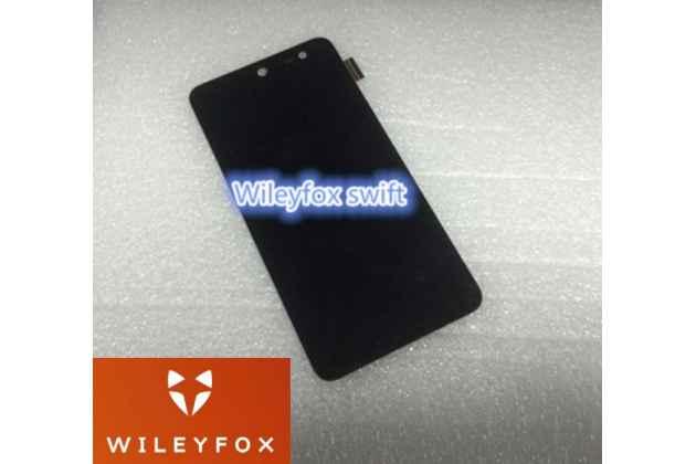 Фирменный LCD-ЖК-сенсорный дисплей-экран-стекло в сборе с тачскрином на телефон Wileyfox Swift 1 (Вилейфокс Свифт) черный + гарантия