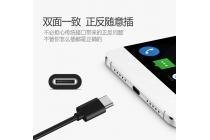 Фирменное оригинальное зарядное устройство от сети для телефона Xiaomi MI MIX 6.4 / Xiaomi Mi Note 2 + гарантия