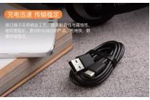 Фирменное оригинальное зарядное устройство от сети для телефона Xiaomi Mi 4c / Xiaomi Mi 5C + гарантия