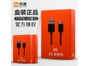 Фирменное оригинальное зарядное устройство от сети для телефона Xiaomi Mi 4c / Xiaomi Mi 5C + гарантия..
