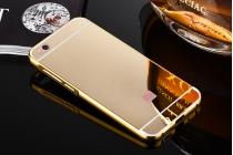 Фирменная металлическая задняя панель-крышка-накладка из тончайшего облегченного авиационного алюминия для Xiaomi Mi 5C золотая