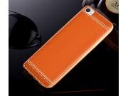 Фирменная премиальная элитная крышка-накладка на Xiaomi Mi 5C коричневая из качественного силикона с дизайном ..