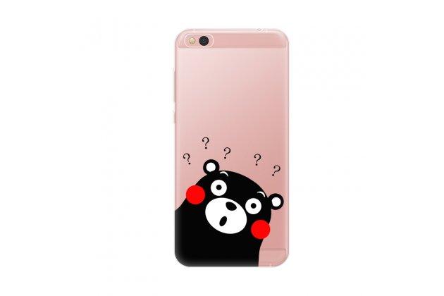 """Фирменная уникальная задняя панель-крышка-накладка из тончайшего силикона для Xiaomi Mi 5C с объёмным 3D рисунком тематика """"Мишутка"""""""