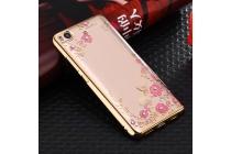 """Фирменная роскошная элитная силиконовая задняя панель-накладка украшенная стразами кристалликами и декорированная элементами для Xiaomi Mi 5C """"тематика Цветущая сакура"""" золотая"""