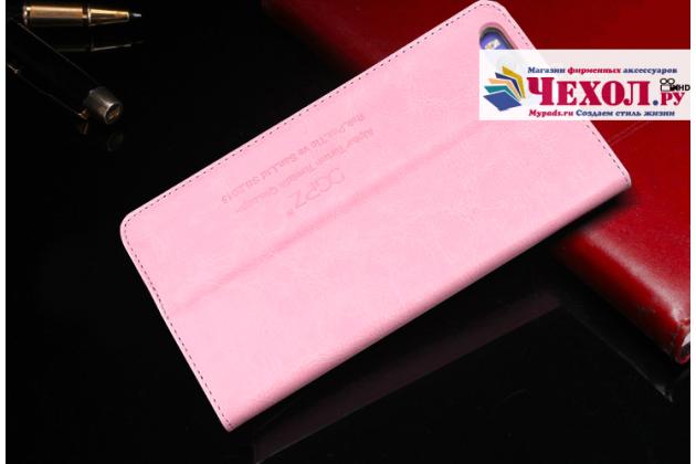 Фирменный чехол-книжка из качественной импортной кожи с мульти-подставкой и визитницей для Xiaomi Mi 6 розовый