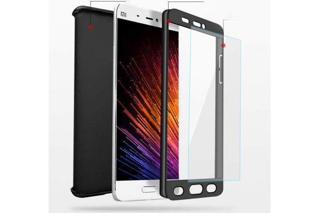 Фирменный чехол-бокс-корпус-панель в комплекте с задней и передней крышкой из тончайшего и прочного пластика для Xiaomi Mi 6 черный