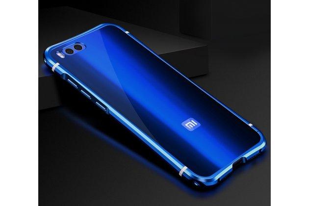 Фирменная металлическая задняя панель-крышка-накладка из тончайшего облегченного авиационного алюминия для Xiaomi Mi 6 синяя