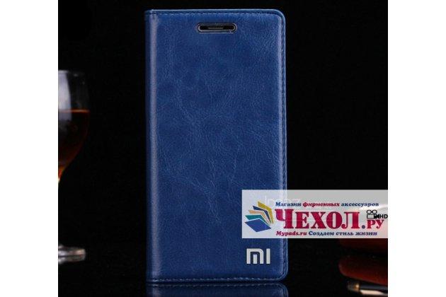 Фирменный чехол-книжка из качественной импортной кожи с мульти-подставкой и визитницей для Xiaomi Mi 6 синий