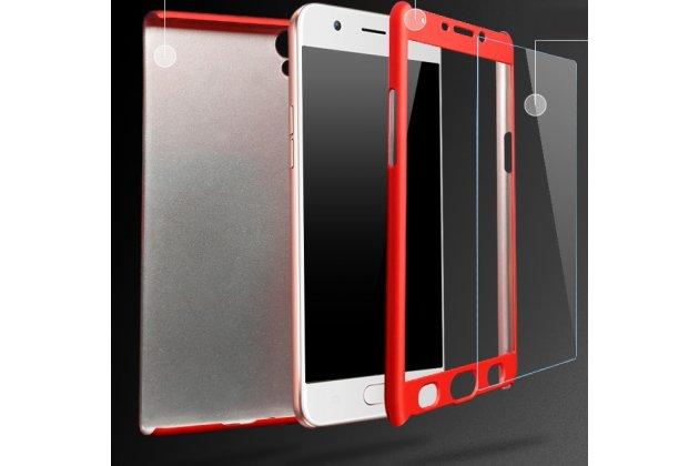Фирменный чехол-бокс-корпус-панель в комплекте с задней и передней крышкой из тончайшего и прочного пластика для Xiaomi Mi 6 синий