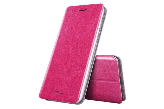 Фирменный чехол-книжка из качественной водоотталкивающей импортной кожи на жёсткой металлической основе для Xiaomi Mi Note 2 розовый