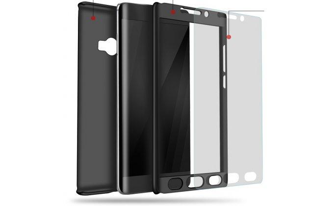 Фирменный уникальный чехол-бампер-панель с полной защитой дисплея и телефона по всем краям и углам для Xiaomi Mi Note 2 черный