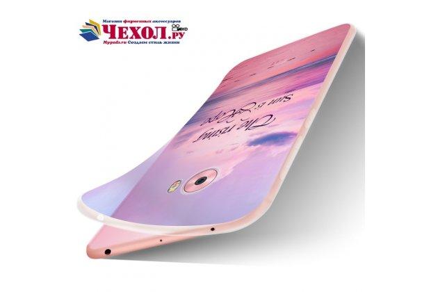 """Фирменная роскошная задняя панель-чехол-накладка  из мягкого силикона с безумно красивым расписным 3D рисунком на Xiaomi Mi Note 2 """"тематика Закат"""""""