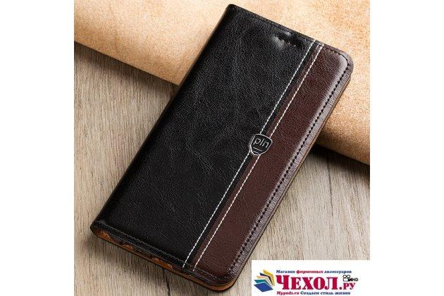 Фирменный премиальный чехол-книжка из качественной импортной кожи с мульти-подставкой и визитницей для Xiaomi Mi Note 2 черно-коричневый