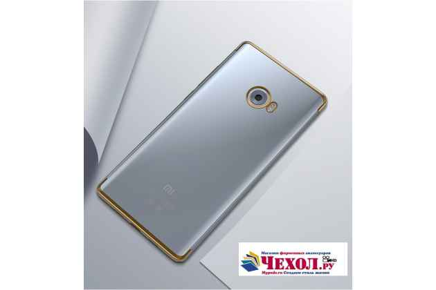 Фирменная задняя панель-чехол-накладка с защитными заглушками с защитой боковых кнопок для Xiaomi Mi Note 2 прозрачная золотая