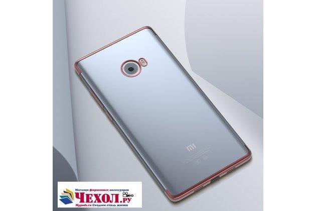 Фирменная задняя панель-чехол-накладка с защитными заглушками с защитой боковых кнопок для Xiaomi Mi Note 2 прозрачная цвет розовое золото