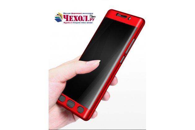 Фирменный уникальный чехол-бампер-панель с полной защитой дисплея и телефона по всем краям и углам для Xiaomi Mi Note 2 красный