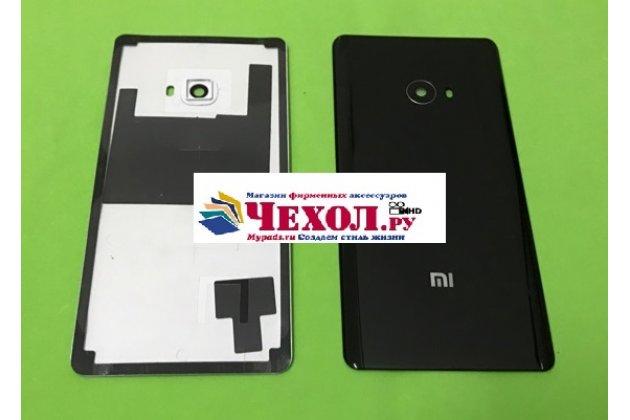 Родная оригинальная задняя крышка-панель которая шла в комплекте для Xiaomi Mi Note 2 черная