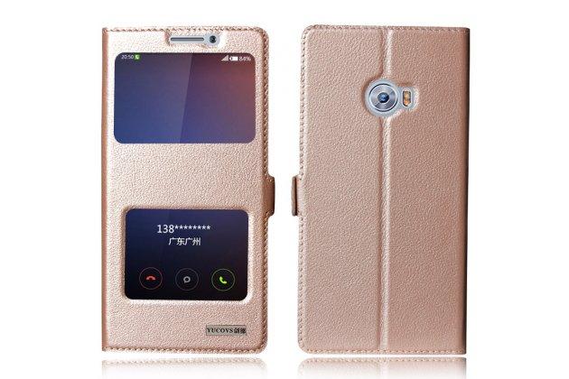Фирменный чехол-книжка для Xiaomi Mi Note 2 цвет розовое золото с окошком для входящих вызовов и свайпом водоотталкивающий