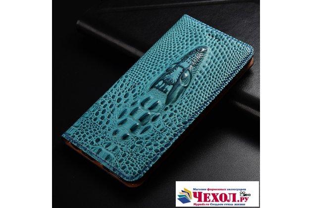 Фирменный роскошный эксклюзивный чехол с объёмным 3D изображением кожи крокодила синий для Xiaomi Mi 5S / Xiaomi Mi5s 5.15  Только в нашем магазине. Количество ограничено