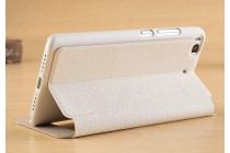 """Фирменный чехол-книжка для Xiaomi Mi5s 5.15"""" белый с окошком для входящих вызовов и свайпом водоотталкивающий"""