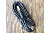 """Фирменный оригинальный USB дата-кабель для Xiaomi Mi5s 5.15""""  + гарантия"""