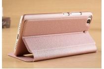 """Фирменный чехол-книжка для Xiaomi Mi5s 5.15"""" розовое золото с окошком для входящих вызовов и свайпом водоотталкивающий"""