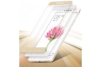 """Фирменное 3D защитное изогнутое стекло с закругленными изогнутыми краями которое полностью закрывает экран / дисплей по краям с олеофобным покрытием для Xiaomi Mi5s 5.15"""""""