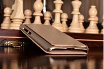 """Фирменный чехол-книжка для Xiaomi Mi5s 5.15"""" золотой с окошком для входящих вызовов и свайпом водоотталкивающий"""
