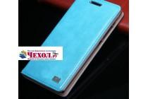 """Фирменный премиальный элитный чехол-книжка с логотипом из качественной импортной кожи с мульти-подставкой и визитницей для Xiaomi Mi 5S / Xiaomi Mi5s 5.15 """"Ретро"""" голубой"""