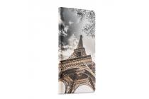 """Фирменный уникальный необычный чехол-подставка для Xiaomi Mi5s 5.15"""" тематика Париж"""