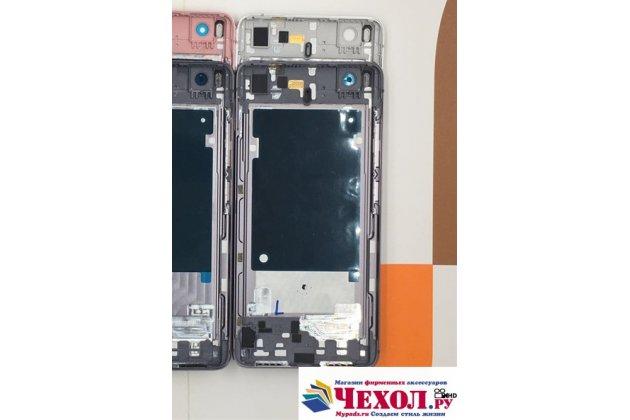 Родная оригинальная задняя крышка-панель которая шла в комплекте для Xiaomi Mi5s Plus 5.7 серая