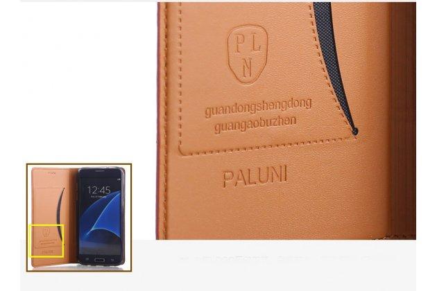 Фирменный чехол-книжка из качественной импортной кожи с мульти-подставкой и визитницей для Xiaomi Mi5s Plus 5.7 синий