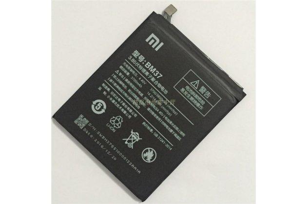 Фирменная аккумуляторная батарея 3700 mAh на телефон Xiaomi Mi5s Plus 5.7 + инструменты для вскрытия + гарантия