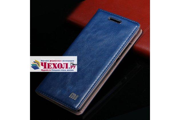 Фирменный чехол-книжка из качественной импортной кожи с мульти-подставкой и визитницей для Xiaomi Mi5s Plus 5.7 с логотипом синий