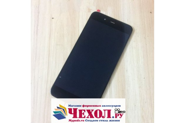 Фирменный LCD-ЖК-сенсорный дисплей-экран-стекло с тачскрином на телефон Xiaomi Mi5s Plus 5.7 черный + гарантия