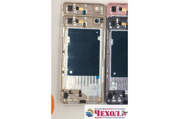 Родная оригинальная задняя крышка-панель которая шла в комплекте для Xiaomi Mi5s Plus 5.7 золотая