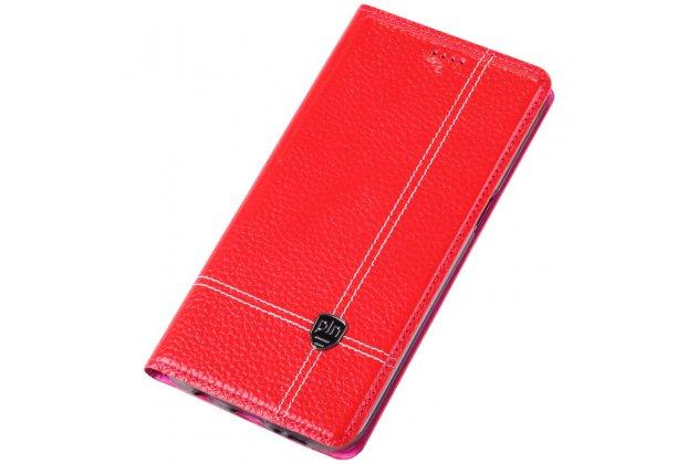 Фирменный чехол-книжка из качественной импортной кожи с мульти-подставкой и визитницей для Xiaomi Mi5s Plus 5.7 красный